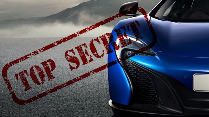 Exclusive: secrets of the new 'baby McLaren'