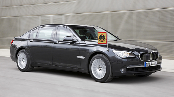 New armoured BMW 7-Series